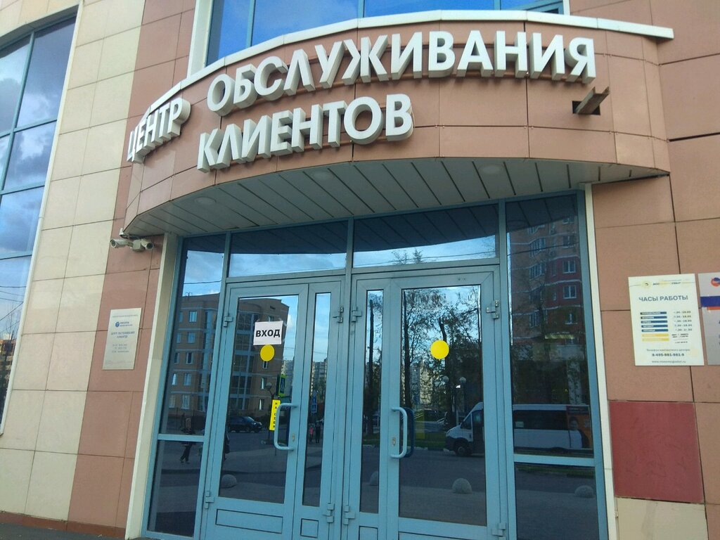 Как получить новый загранпаспорт в москве