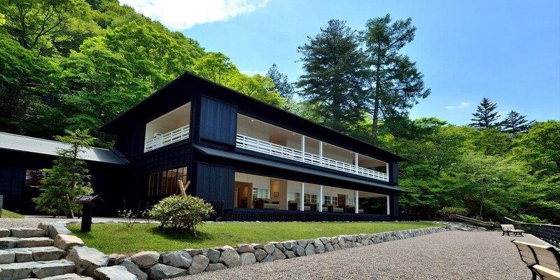 Chuzenji Kanaya Hotel