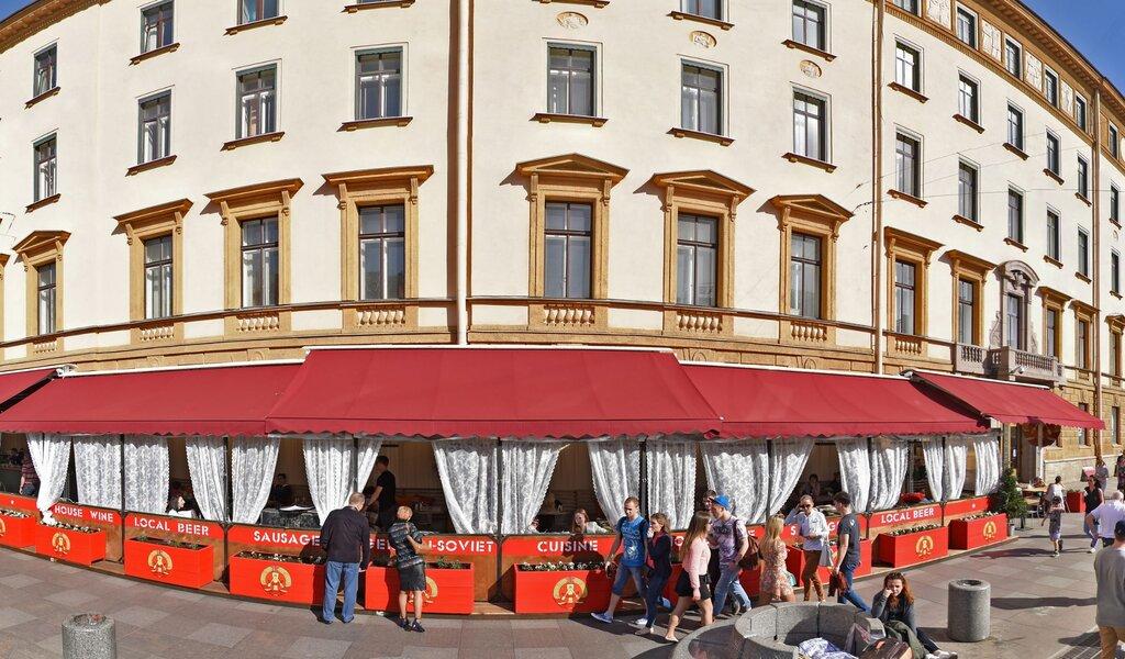 Панорама нотариусы — Центр сделок с недвижимостью — Санкт-Петербург, фото №1