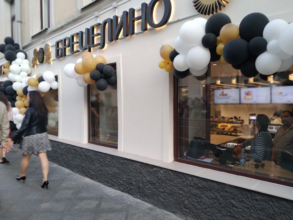 доставка еды и обедов — Брецелино — Москва, фото №2