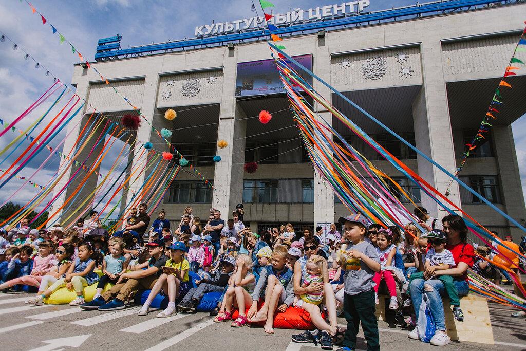 культурный центр — Вдохновение — Москва, фото №1