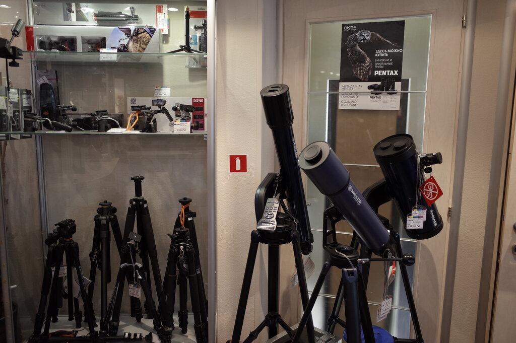 фото увидите отзывы о магазинах фототехники состоит горячего