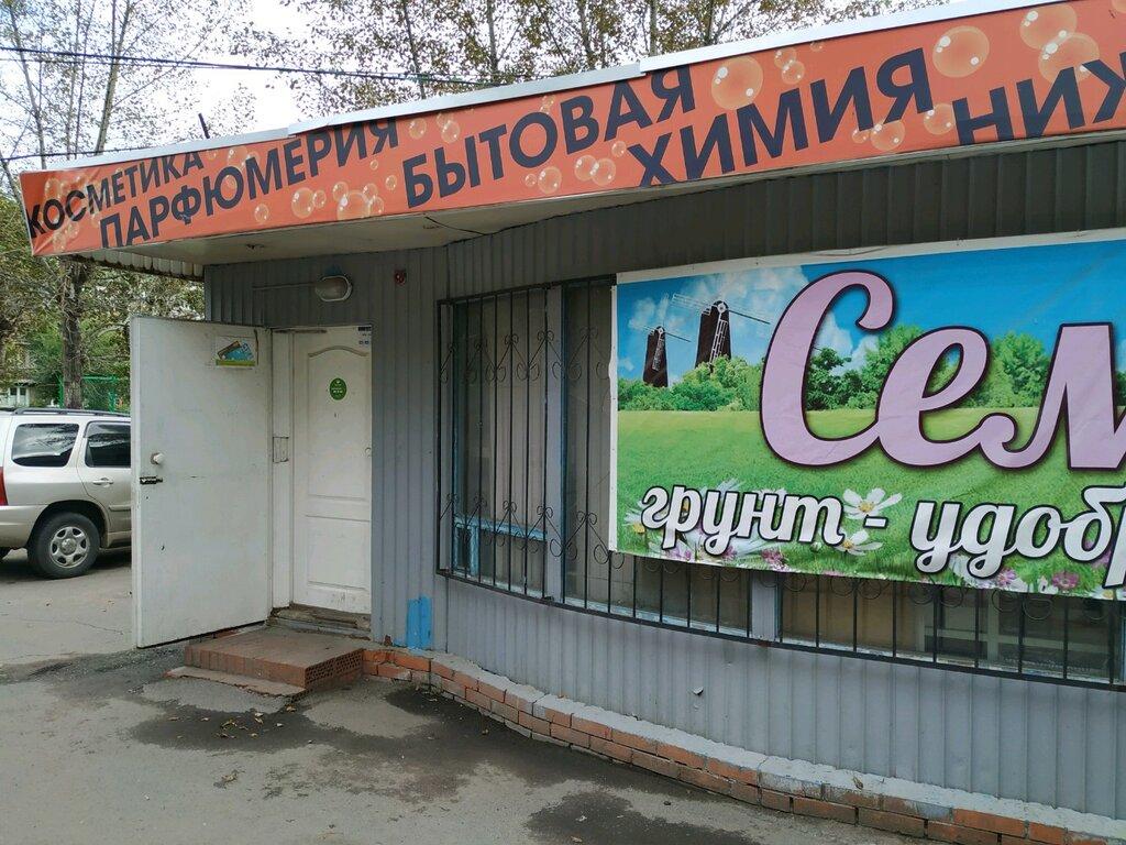 печать фотографий красноярск роща компактные стильные модели