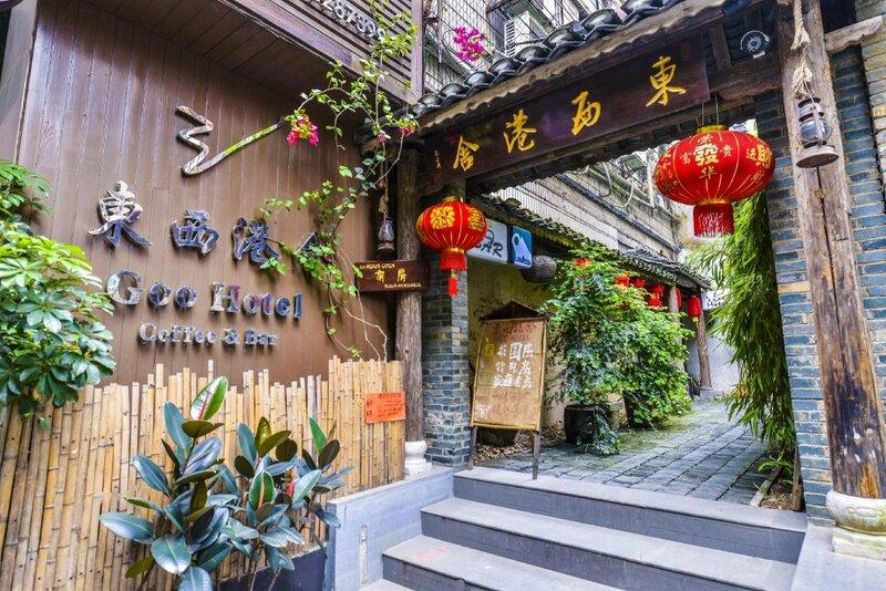 Guilin Goo Hotel