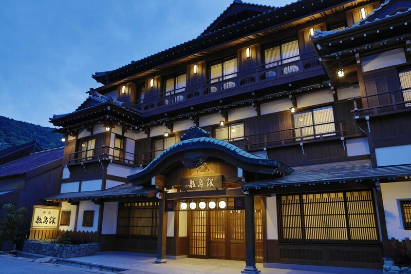 Onyado Shikishima-kan