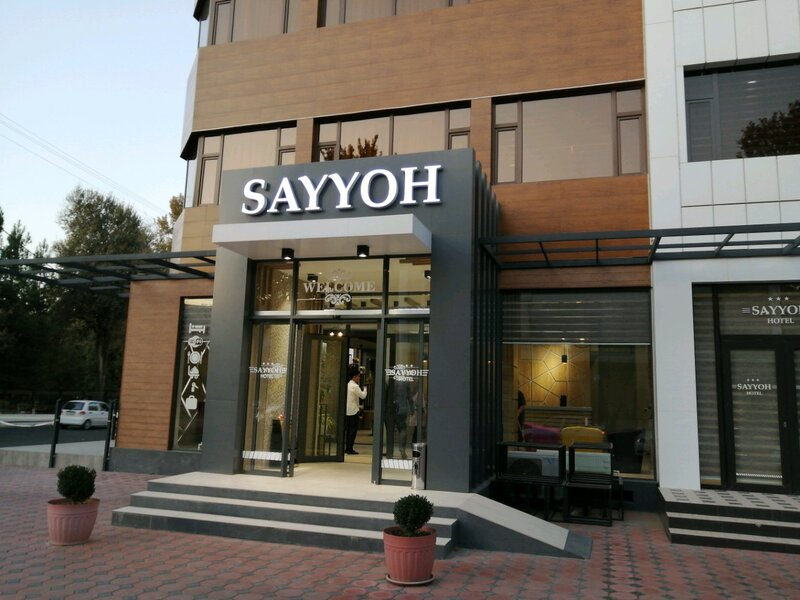 Sayyoh