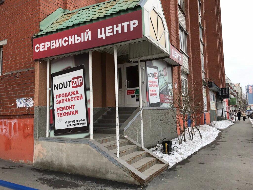 компьютерный ремонт и услуги — Авторизованный сервисный центр NoutZip — Сургут, фото №1