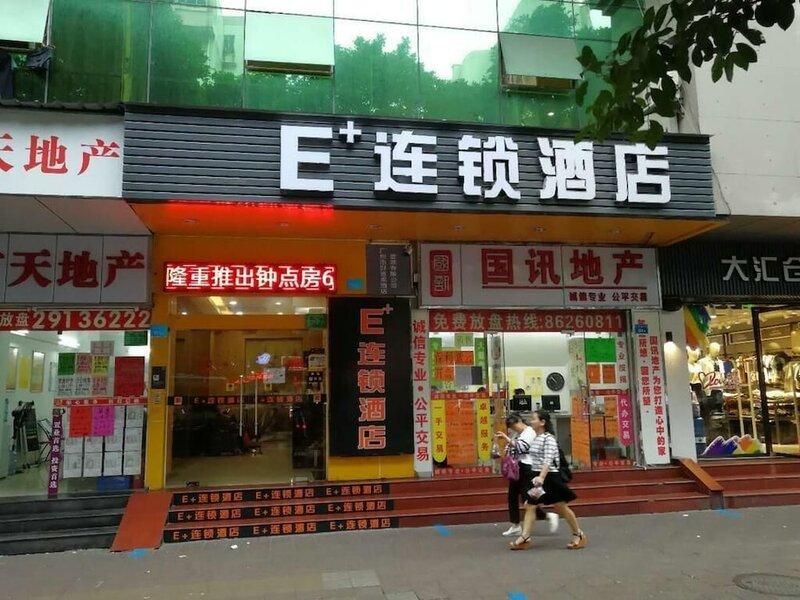 E Hotel Guangzhou