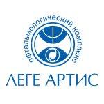 Логотип Леге Артис