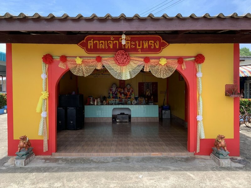 Aosi Resort Koh Jum Krabi