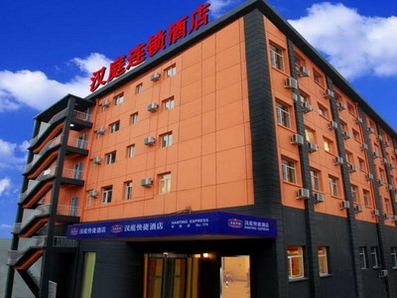 Hanting Hotel Beijing Huamao Ocean International Center Branch
