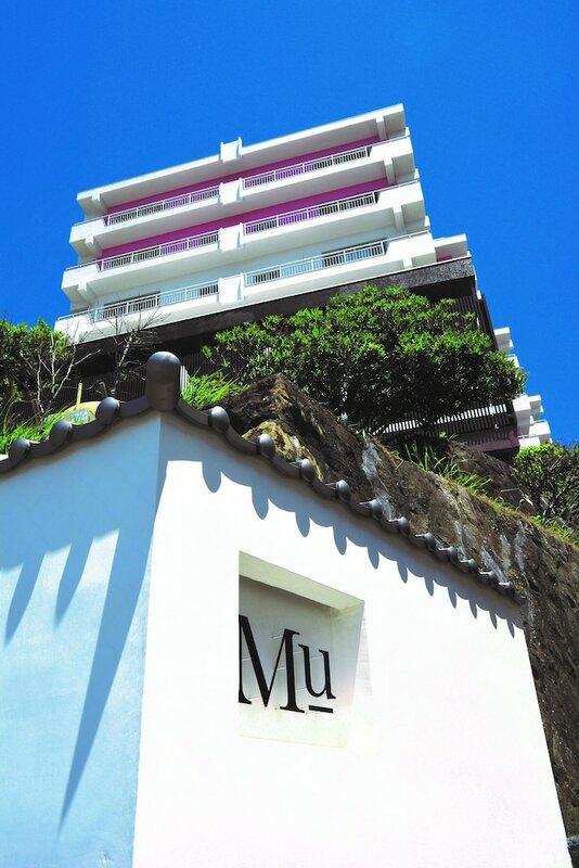 Guest Living Mu Nanki Shirahama - Hostel