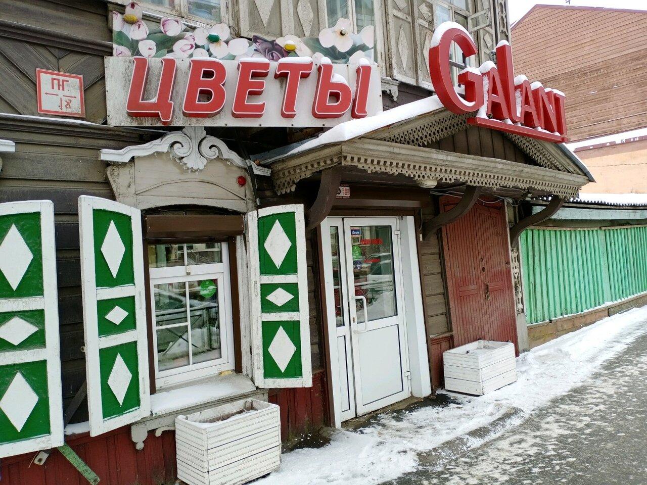 красивые места фото иркутск ул дзержинского лечения уже второй