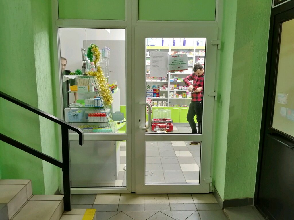 аптека — Заботливая аптека № 3 — Могилёв, фото №2