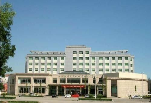 Shanxi University of Finance And International Academic Exchange Cente