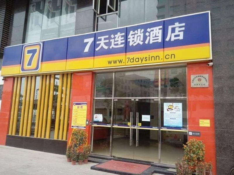 7 Days Inn Dongguan Houjie Exhibition Center Branch