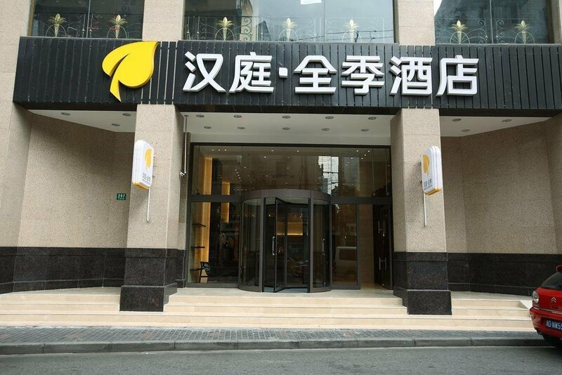 Home Inn Plus Shanghai People's Square East Jinling Road