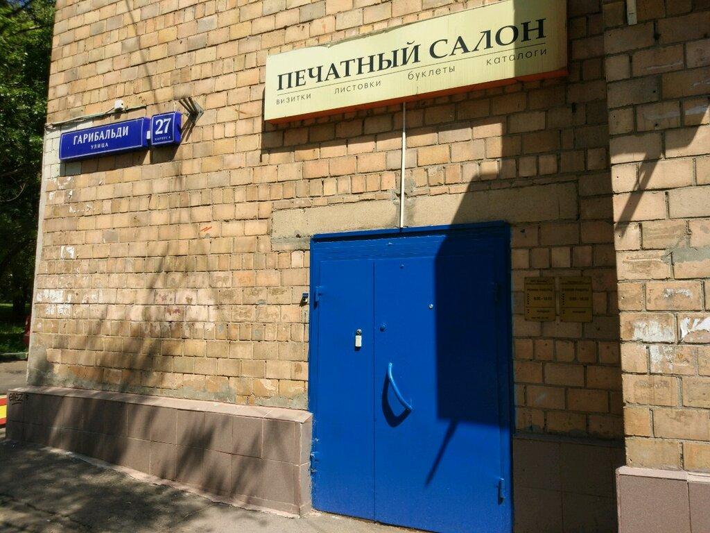 тара и упаковочные материалы — Джимара — Москва, фото №1