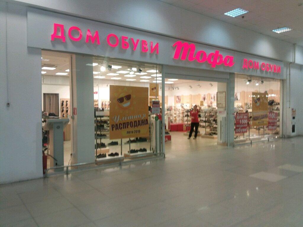Магазин Тофа Иваново