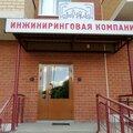 Климат Дома, Ремонт и установка кондиционеров в Нижнеломовском районе