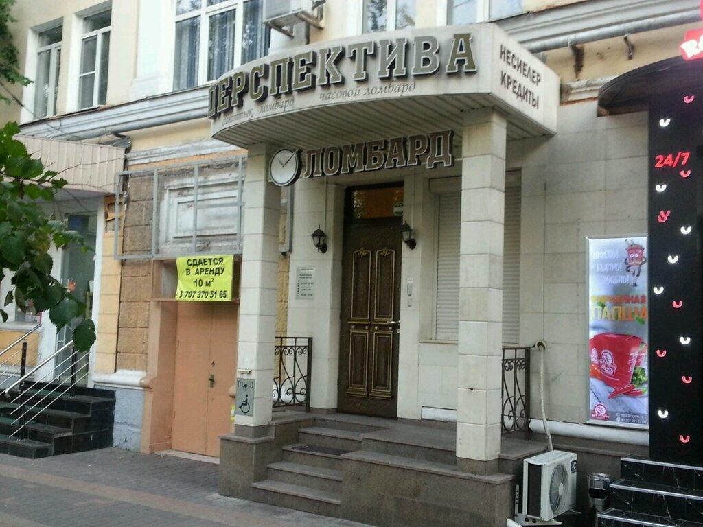 Алматы часовой ломбард часов скупка в москве антикварных