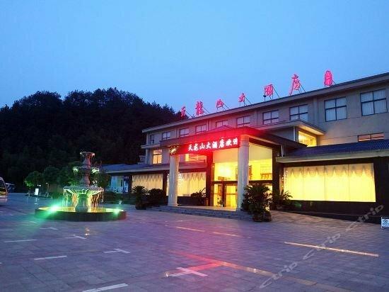 Tianlongshan Hotel