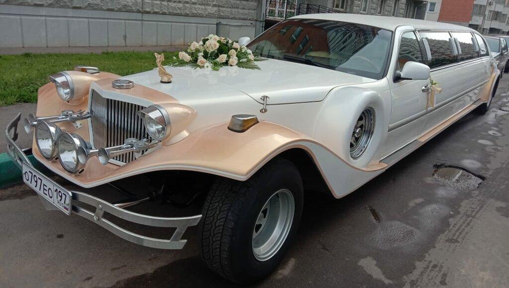 заказ автомобилей — Лимо Сити — Москва, фото №3