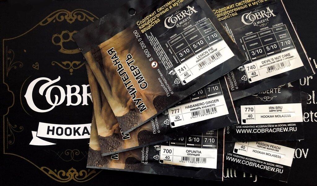 Табак для кальяна нижний новгород опт просроченные сигареты купить