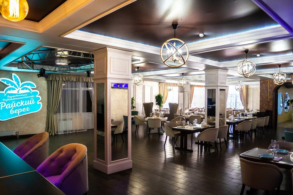 отметить, что райский берег уфа ресторан греческий зал фото нефрит