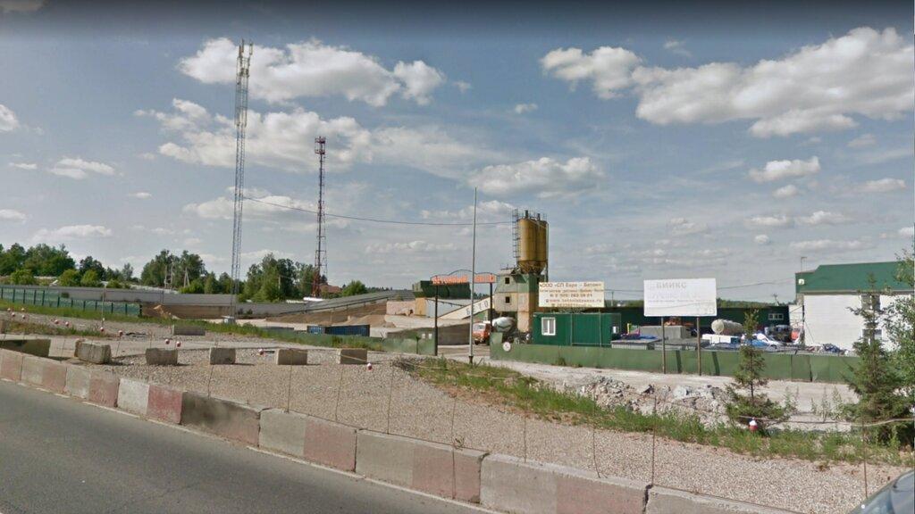 Московский бетон отзывы глубинные вибраторы для бетона купить в новосибирске