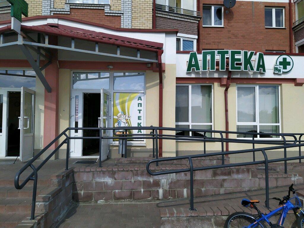 аптека — Ремедика — Брест, фото №2