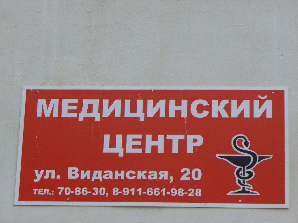 Наркология петрозаводск телефон наркологию 17