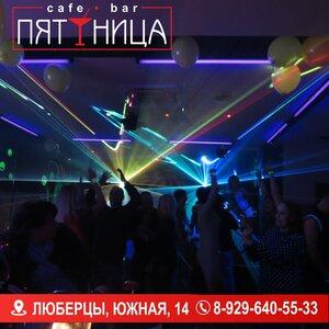 Ночные клубы в котельниках ночные клубы москвы видео секс