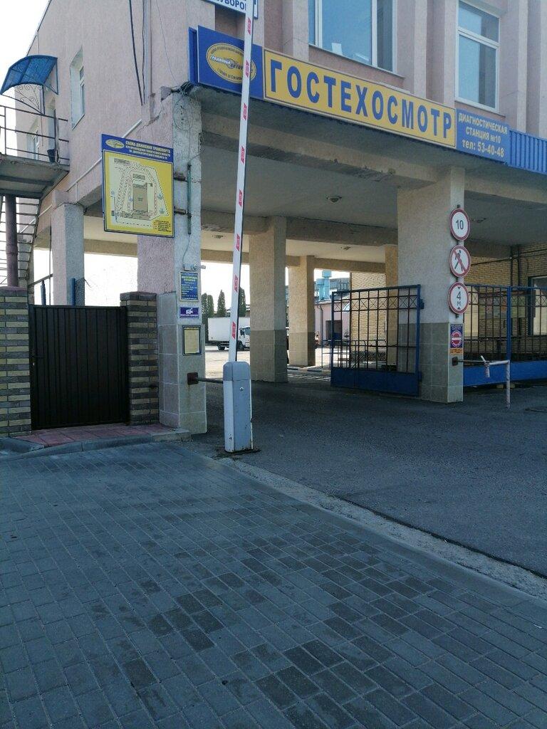 пункт техосмотра — Диагностическая станция № 10 — Гродно, фото №1