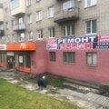Комп-Сервис, Заказ компьютерной помощи в Петрозаводске