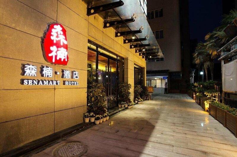 Chengdu Sennan Art