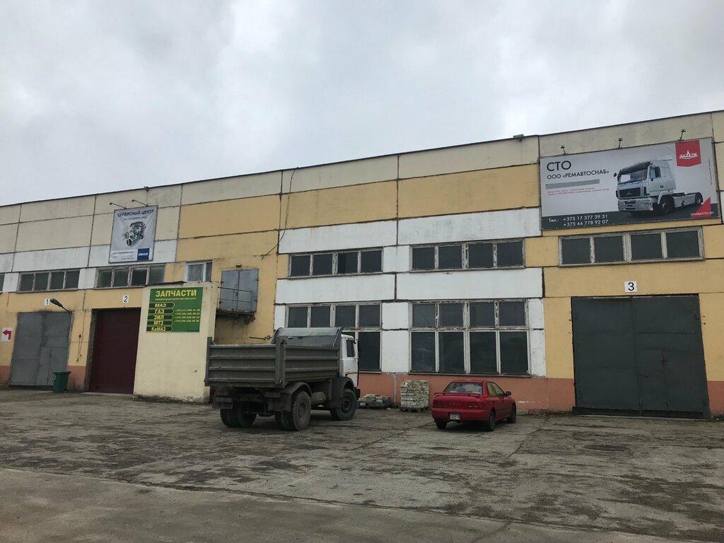 автосервис, автотехцентр — Ремавтоснаб — Минск, фото №2