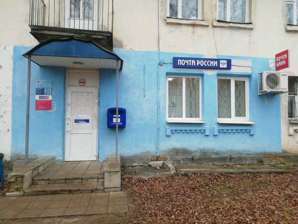 Почта на элеваторе фольксваген ростов на дону транспортер