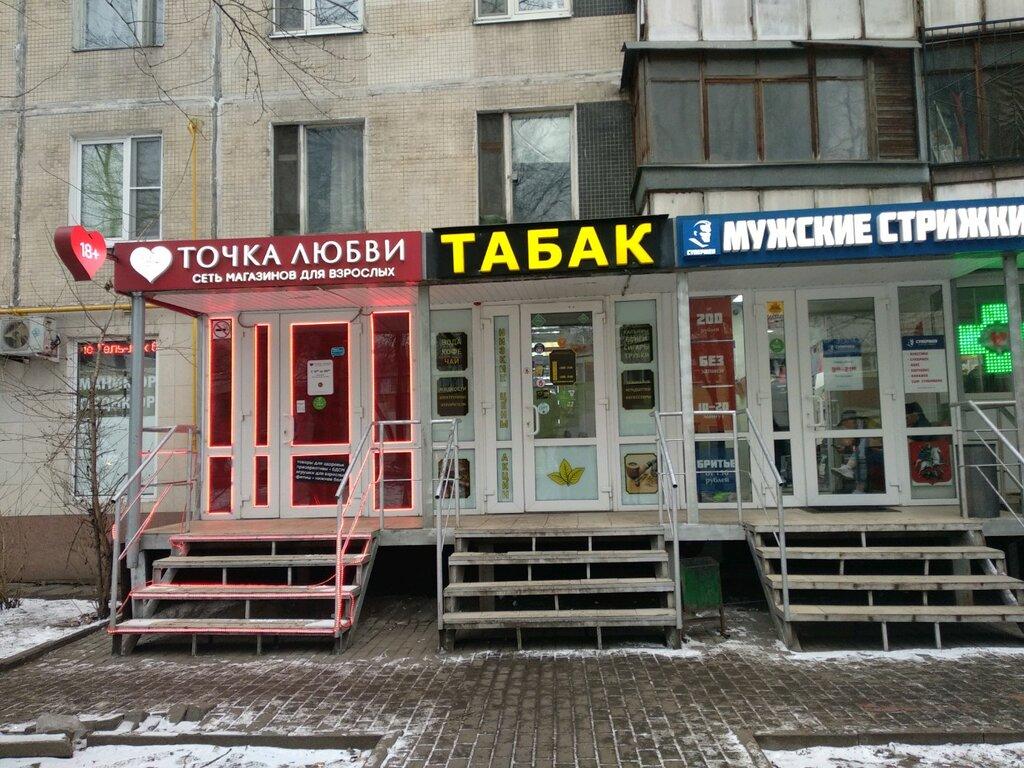 Купить сигареты печатники где купить сигареты в москве дешево отзывы