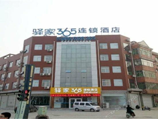 Eaka 365 Hotel Cangzhou Su'ning Sushui Road Branch