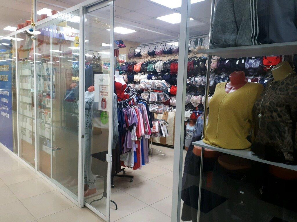 Женское белье магазины рязань массажеры для ног ванночки
