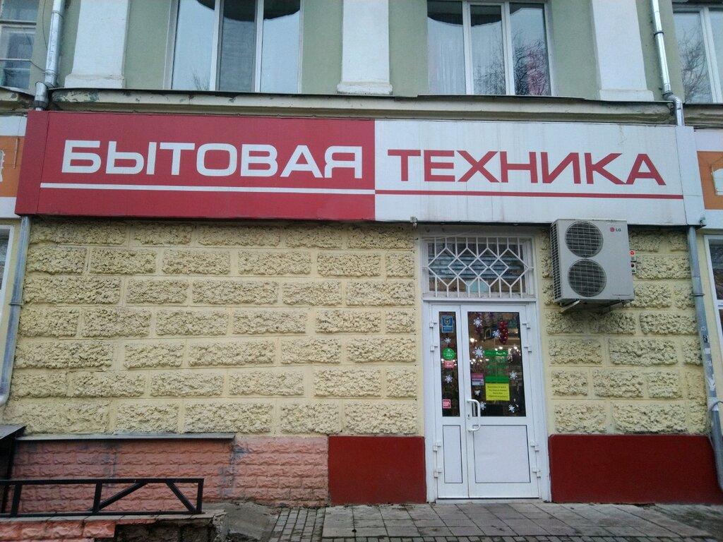 онлайн заявка на кредит наличными в красноярске альфа банк