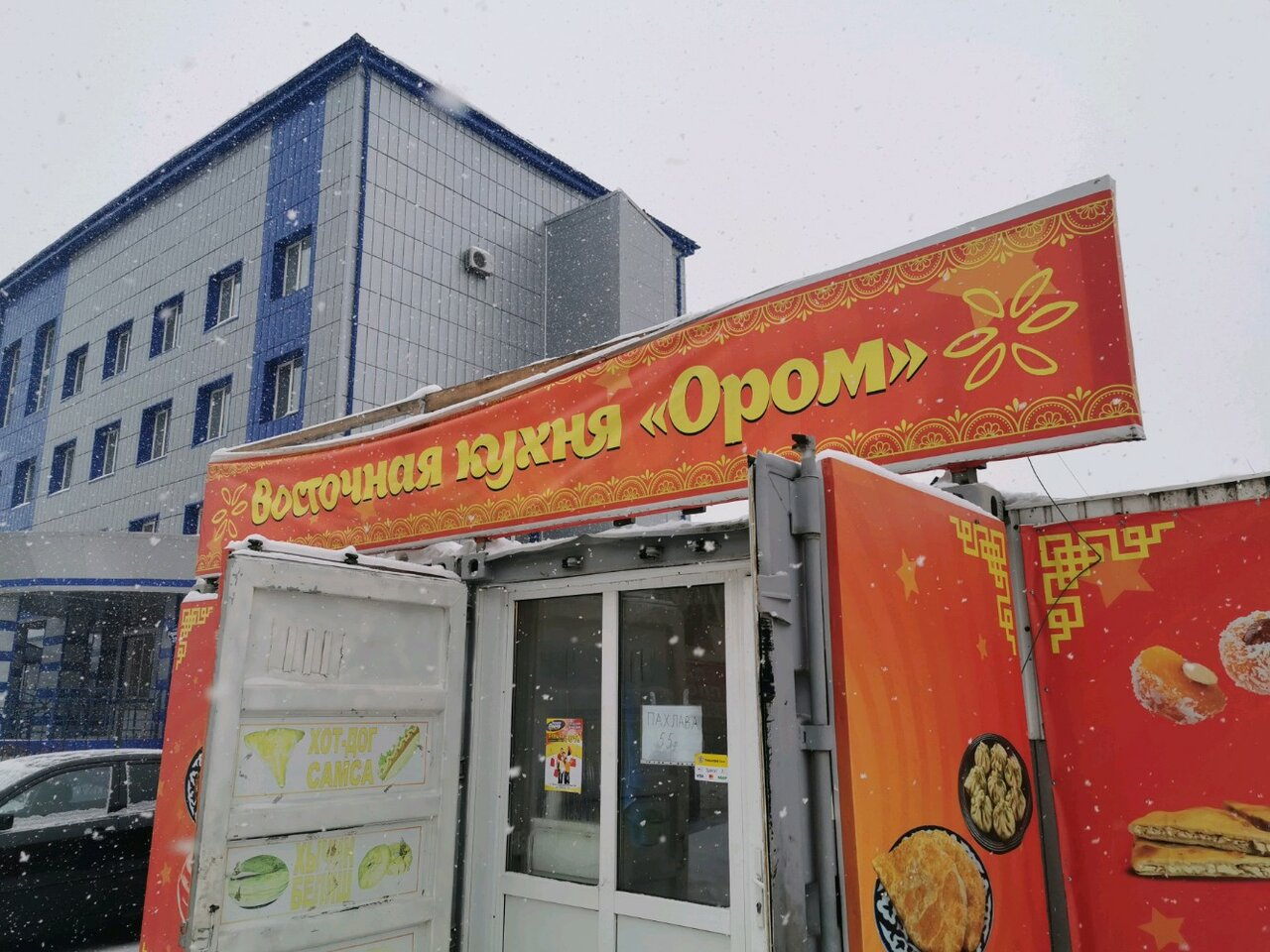 кафе восток фото на иркутском томск оказалось, что