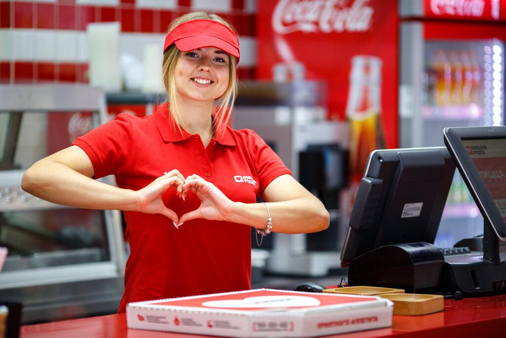 доставка еды и обедов — Люблю Pizza — Курск, фото №2