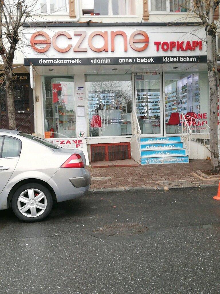 eczaneler — Topkapı Eczanesi — Fatih, photo 1