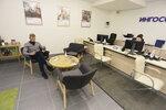 Фото 4 Ингосстрах, офис продаж