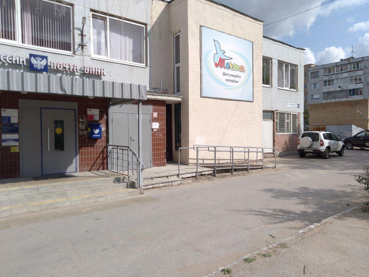 печать фотографий тольятти комсомольский район сегодня