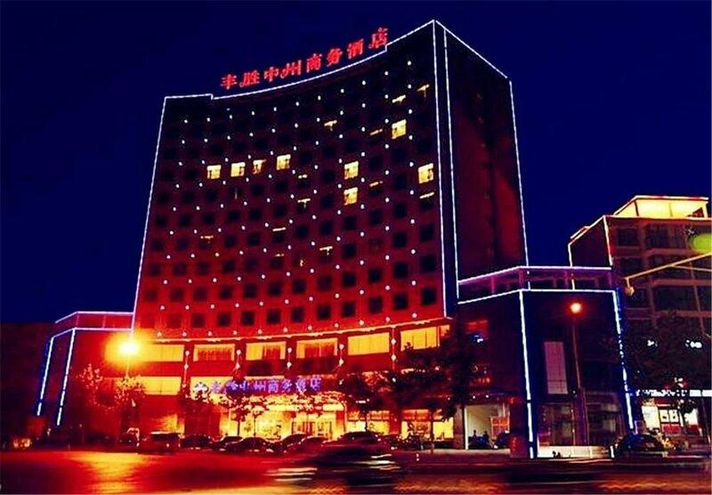 Fengsheng Zhongzhou Business Hotel