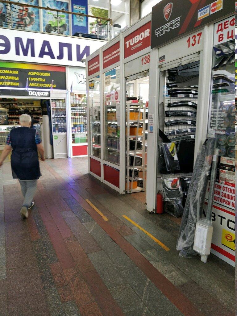 аккумуляторы и зарядные устройства — Tubor — Москва, фото №1