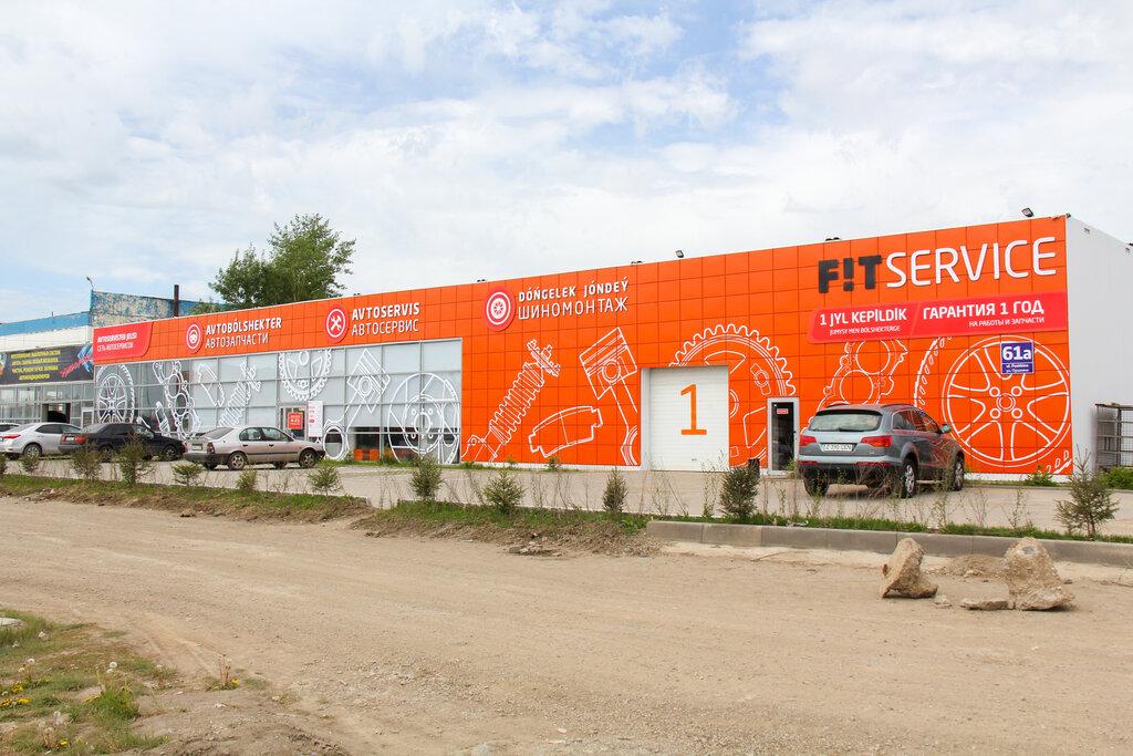 шиномонтаж — Fit Service — Нур-Султан (Астана), фото №1